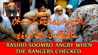 Maulana Rashid Mehmood Soomro Provincial Leader Jamiat Ulema-e-Islam