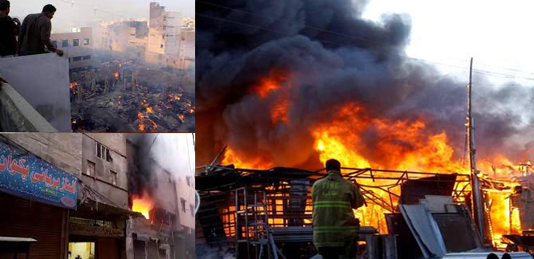 Fire ejects at Karachi production line, 14 workers killed!