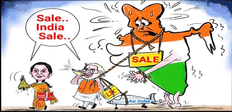 India On Sale