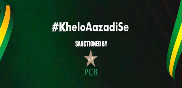 KPL 2021 - Kashmir Premier League